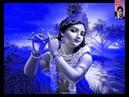 Beautiful Shri Krishna Flute Music