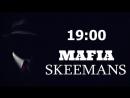 Live: Клуб Игры Мафия