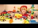 ПРОША ТВ: СТРОЙКА ИЗ ЛЕГО ДУПЛО PROSHA TV: LEGO DUPLO