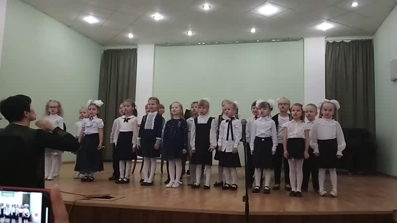 Региональный конкурс Мы звуками раскрасим мир, номинация Вокально - хоровое исполнительство, хор подготовительного отделения,