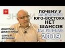 Джангиров Черные лебеди слетятся в Украину со всего мира. Чтобы погадить. ЗНАКИ Сергея Белашко