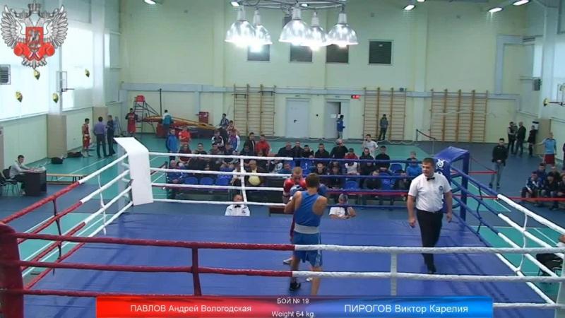 Полуфинал турнира класса А в Мончегорске