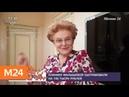 Клинику Елены Малышевой оштрафовали на 100 тысяч рублей Москва 24