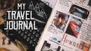 Листаю Мой Travel Journal