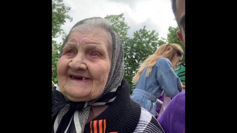 26.05.19 - Поездка в дом-интернат для престарелых Ногинский.