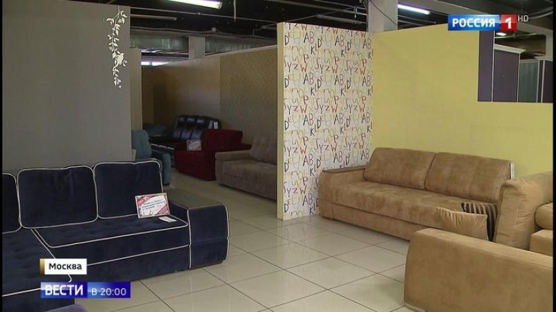 Охранник превратил торговый зал мебельного центра в отель на час