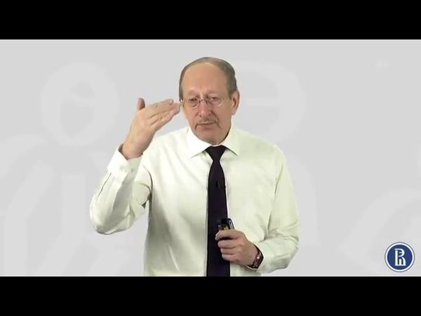 4 5 Классификация облигаций по возможности погашения