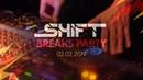 Вечеринка Shift Moscow Breaks Special set by Rico Tubbs Bomfunk MC's