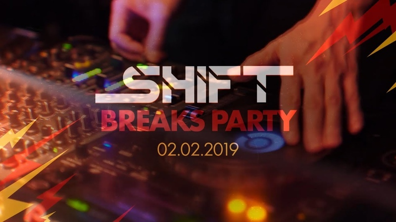 Вечеринка Shift Moscow Breaks (Special set by Rico Tubbs Bomfunk MCs)