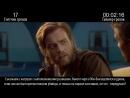 Все грехи фильма Звёздные войны_ Эпизод 2 – Атака клонов, Часть 1