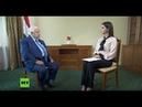 Syrischer Außenminister USA sind dafür bekannt ihre Verbündeten im Stich zu lassen