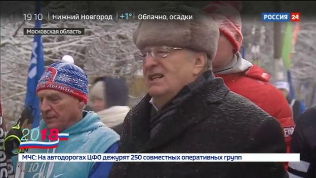 Новости на Россия 24 Ветер лыжам не помеха