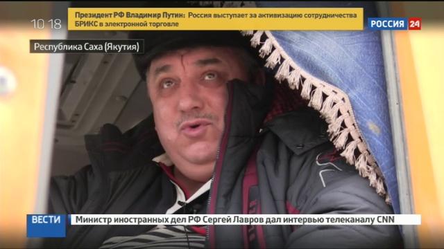 Новости на Россия 24 Ранняя якутская зима огорчила охотников и водителей