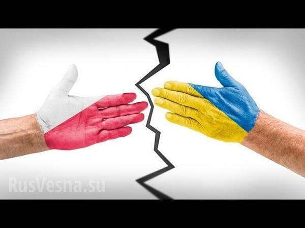 Hard Reset для України