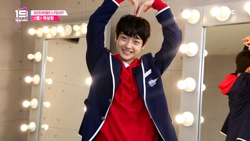 [Under Nineteen] Rap Team Kim Ye Joon Introduction , 랩 박성원 - 누나 팬들 무장 해제시키는 힐링 래퍼