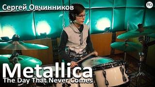 🔥Обучение игре на барабанах в Красноярске – Сергей Овчинников - Metallica - The Day That Never Comes🔥