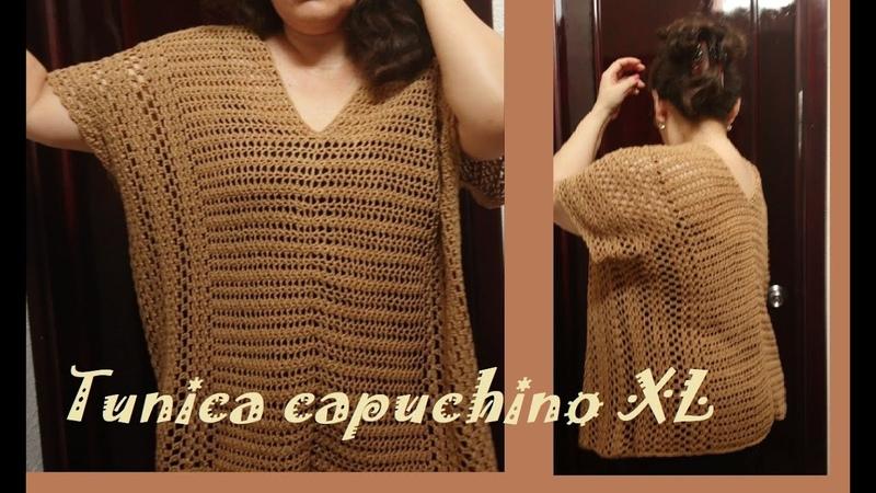 Tunica capuchino en Crochet