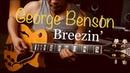 George Benson - Breezin' - Vinai T cover