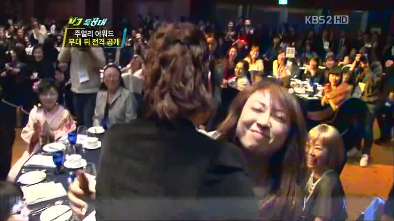 [2011.12.06] Jang Keun Suk at 3rd Asia Jewery Awards (4)