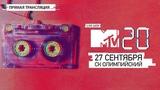 S.P.O.R.T - СК OЛИМПИЙСКИЙ (27.09.2018) MTV_RUSSIA_20