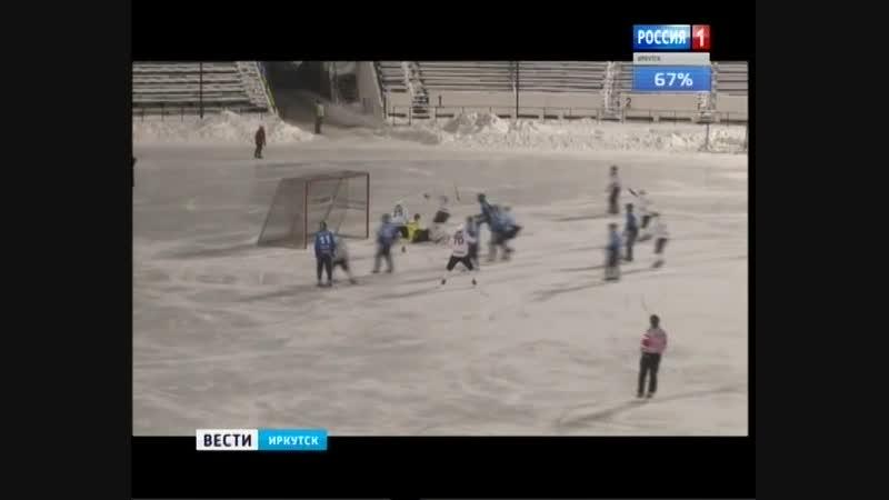 «Байкал-Энергия» уступила дома кемеровскому «Кузбассу» со счётом 34