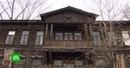 Получившей в наследство старинный особняк жительнице Серова грозит уголовное дело