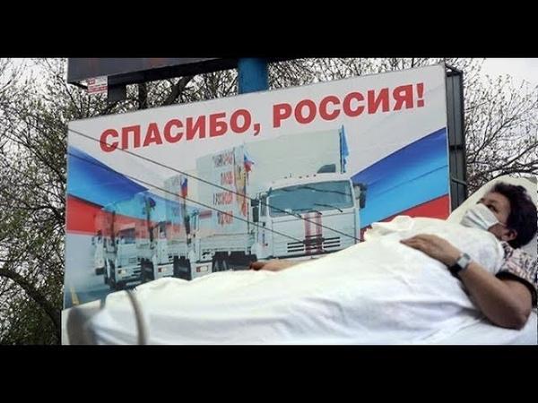 Россия не дала хлорку. В Макеевке массовые отравления водой