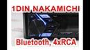 Магнитола c блютусом до 4т.р. от Nakamichi