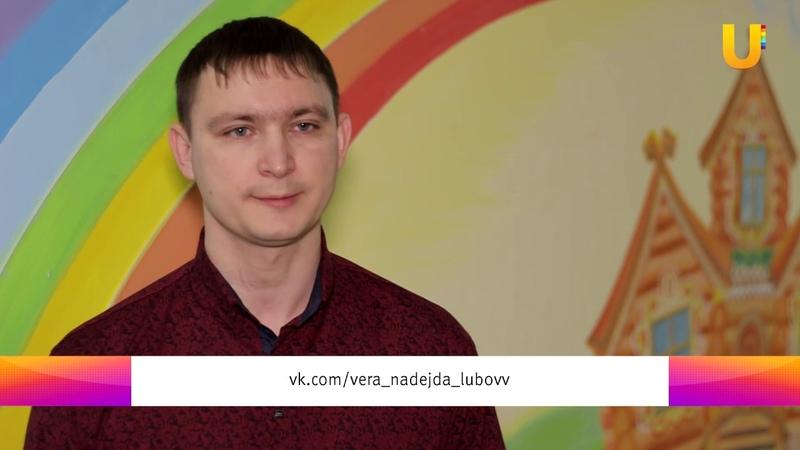 Новости UTV. Юридическая помощь в Салавате и Ишимбае