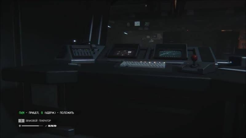 Alien- Isolation 21. Рикардо_720p-
