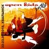 Open kids battle