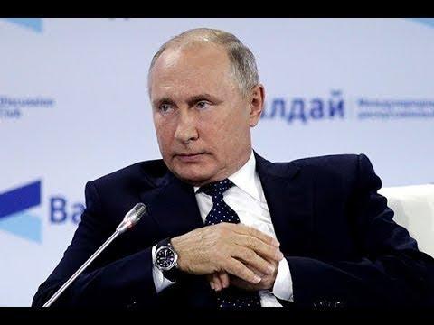 Трамп відмовив Путіну Реакція Кремля Перші про головне Ранок 9 00 за 30 11 18