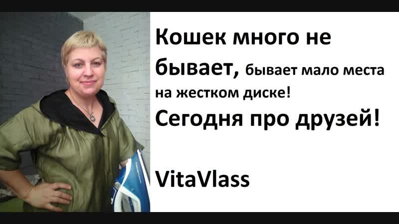 Поехать на Алтай а просто потому что Вита Власс 30 12 18