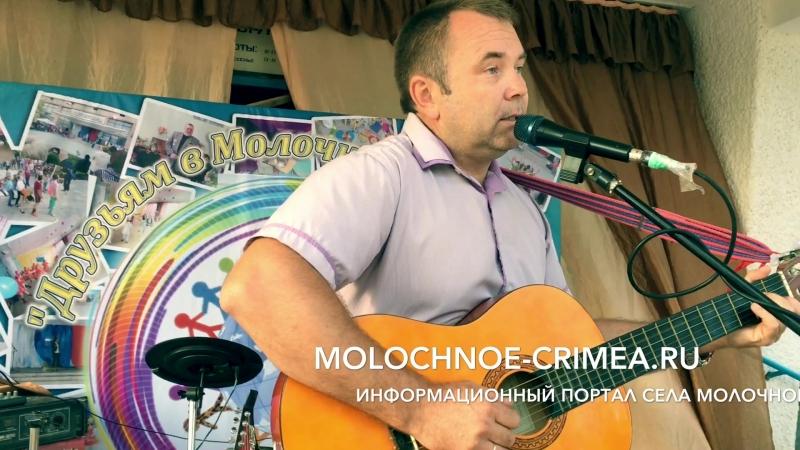 8. Александр Перминов - гитара (песня Сергея Трофимова - Родина)