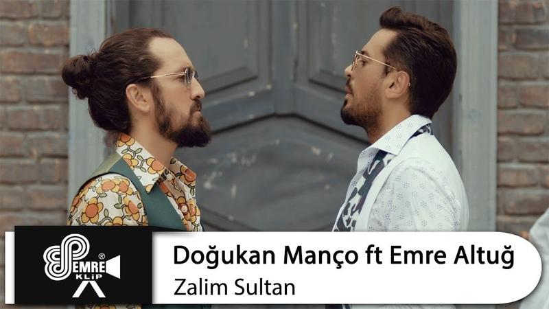 Doğukan Manço ft Emre Altuğ - Zalim Sultan