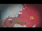 Adolf Hitler - O que