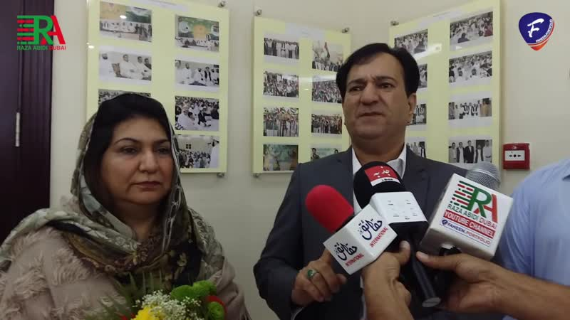 Rabia Basri PTI | MPA Khyber Pakhtunkhawa | Pakistan Social Centre Sharjah | Faheem.Portfolio