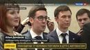Новости на Россия 24 • В Кремле вручили премию Учитель года