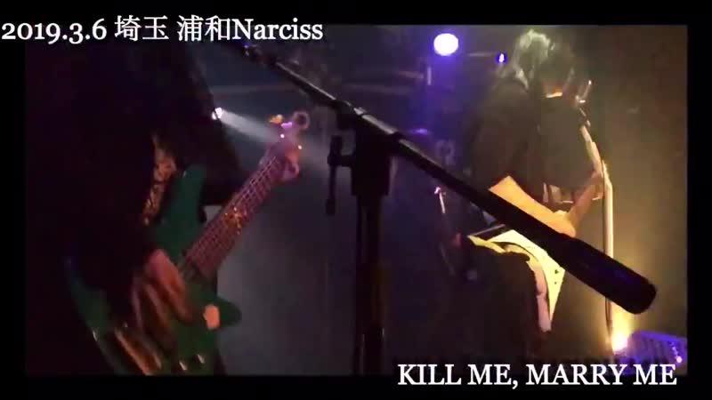06.03.19 - Урава Narciss Stage Shot - DESPAIR - KILL ME, MARRY ME - QUINN