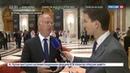 Новости на Россия 24 • В Саудовской Аравии ищут альтернативу сырьевому сектору
