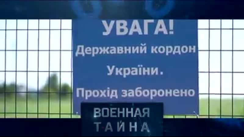 И снова на пути… стена! Как продвигается строительство украинской стены на границе с Россией?