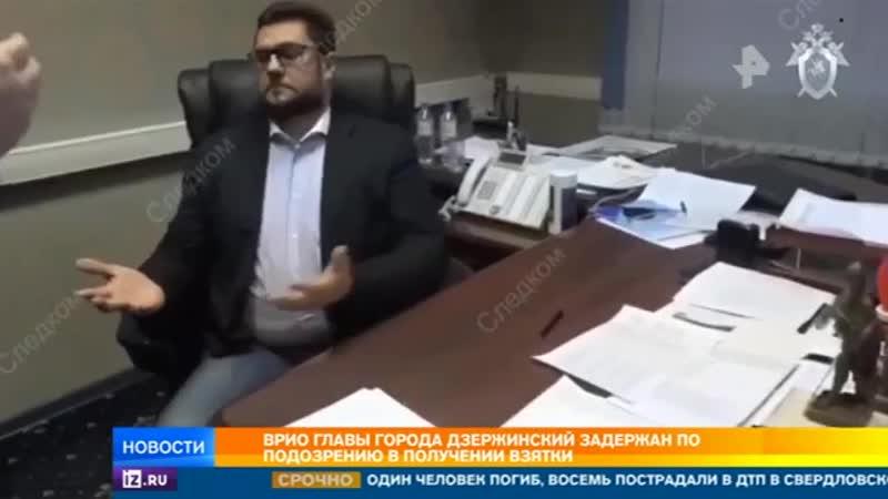 Видео задержания экс-главы Пушкинского района Подмосковья Грибинюченко. РЕН ТВ
