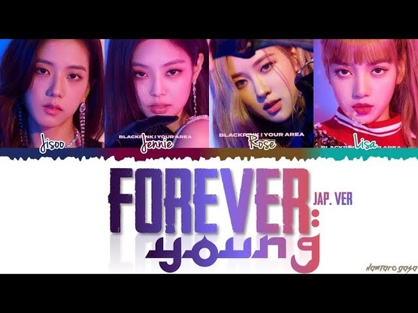 BLACKPINK - 'FOREVER YOUNG' (JAPANESE VER.) Lyrics [Color Coded_Kan_Rom_Eng]