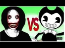 СУПЕР РЕП БИТВА Бенди vs Джеф убийца Jeff the killer vs bendy