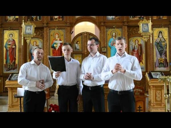 Free Voice - Утверди Боже (муз. А.Косолапова, рук. М.Литвиненко)
