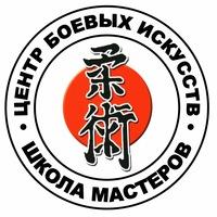 Логотип  ШКОЛА МАСТЕРОВ Карате, джиу-джитсу в Казани
