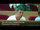 Саратовскому депутату пригрозили уголовным делом за критику пенсионной реформы