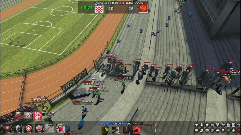 Hooligansgame. Russia vs Croatia 05/09/2018