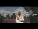 Denis Anna Wedding day