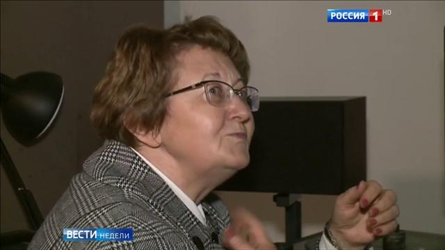 Подвигу панфиловцев - 75 лет